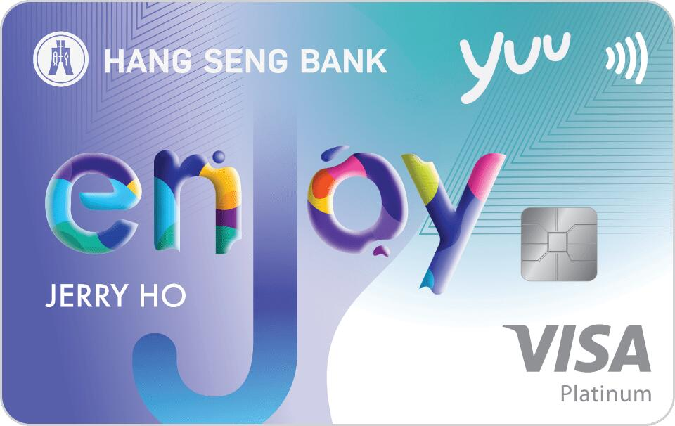 Hang Seng enJoy Card
