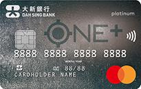 大新銀行 logo