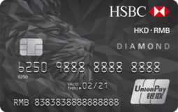 Detail hsbc unionpay dual currency diamond card